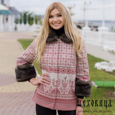 """Куртка """"Макошь"""" в русском стиле с оторочкой под норку"""