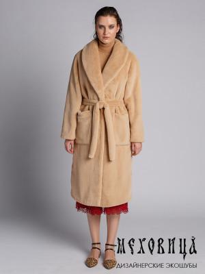 Шуба-халат Песочного цвета из экомеха под стриженного кролика