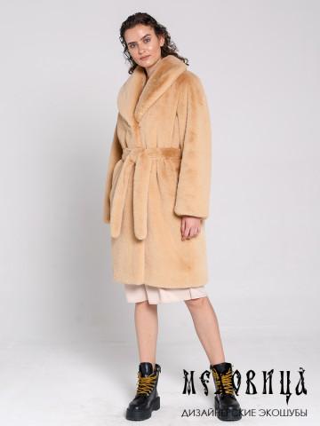 Шуба-халат из экомеха Tissavel под канадскую норку Беж