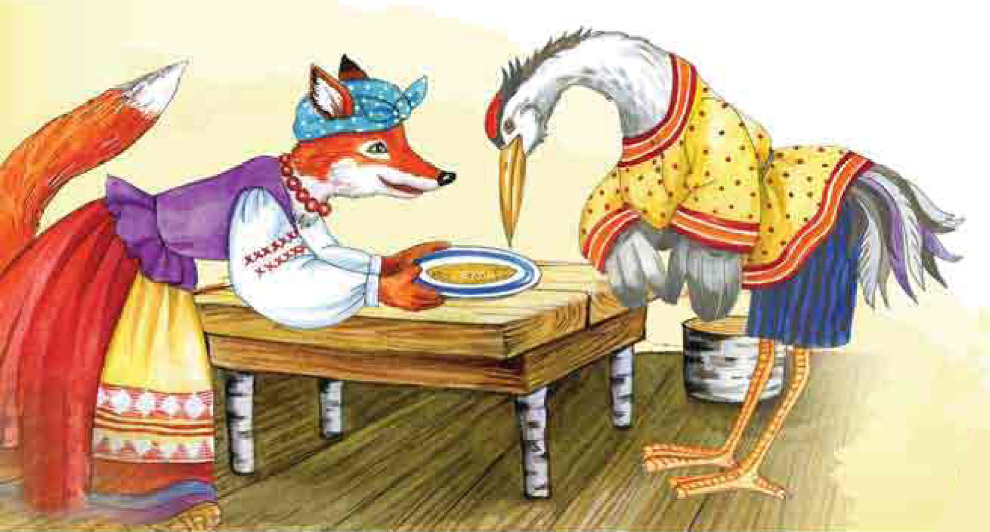 журавль и лиса сказка в картинках